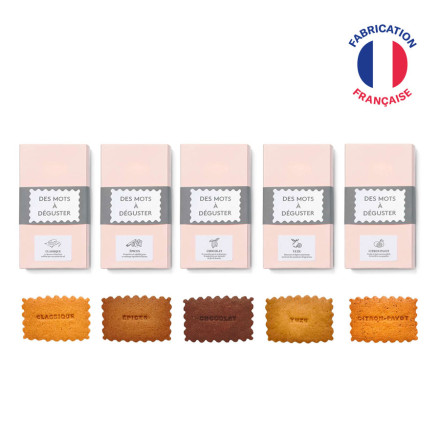 BOITE DE 12 BISCUITS PERSONNALISES 'YUMY'
