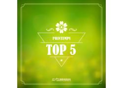 Top 5 des objets personnalisés pour le printemps